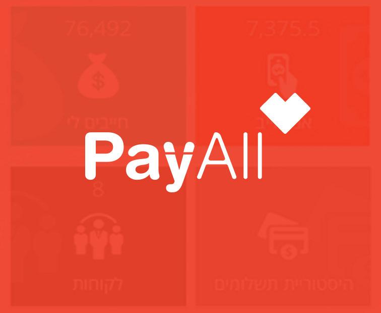 PayAll - ארנק דיגיטלי חכם